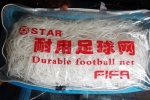 Star Football net